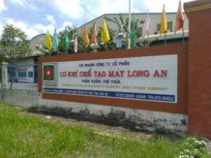 Nhà máy Lamico Thủ Thừa, Long An